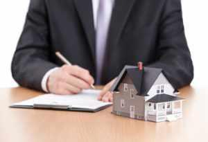 Рефинансирование ипотеки без подтверждения дохода