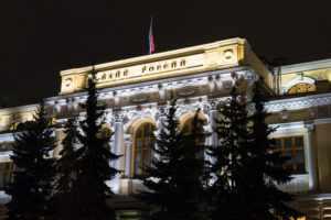 Ставка рефинансирования Центрального банка