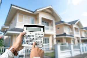 где лучше делать рефинансирование ипотеки