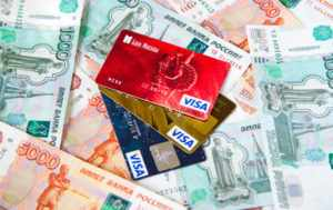 Как взять кредит с большой кредитной нагрузкой в Москве или других городах России