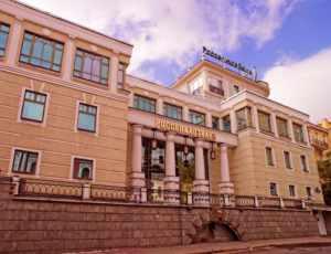 Россельхозбанк: информация по услугам рефинансирования кредитов других банков