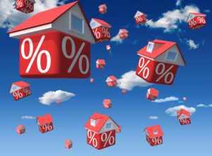 Процедура рефинансирования ипотеки