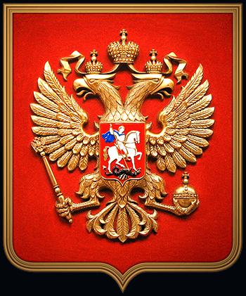 Символ Ротшильдов