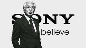 Компания SONY Акио Морита