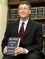 Билл Гейтс Бизнес со скоростью мысли