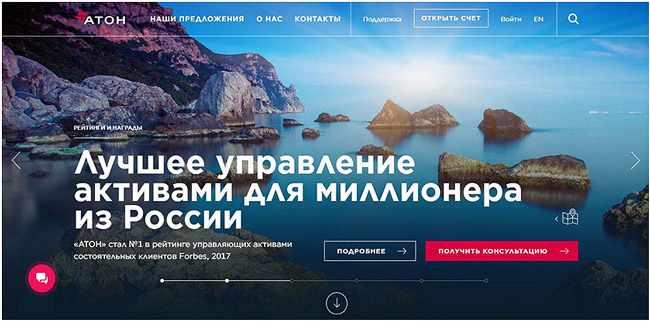 sajt-aton-ru