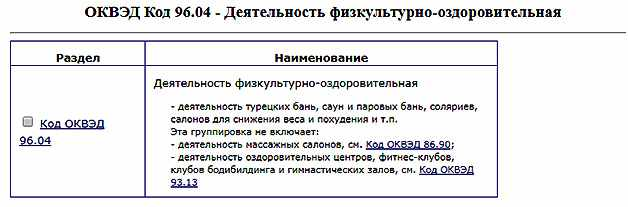 vybor-koda-dlja-ip