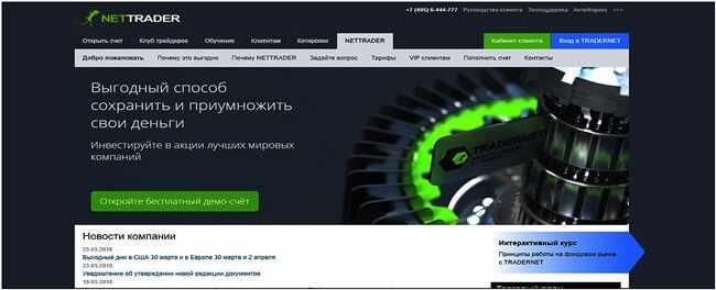 sajt-onlinebroker-ru