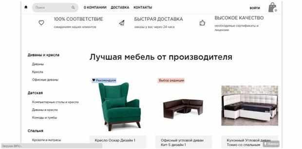 sajt-eline-com-ru