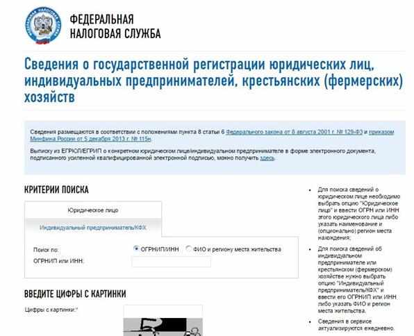 informacionnaja-vypiska-v-formate-pdf