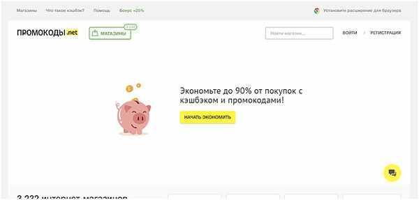 servis-Promokody-Net
