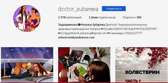ploshhadka-Instagram