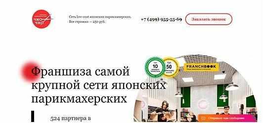 sajt-open.chio-chio.ru