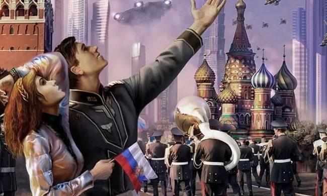 chto-zhdet-Rossiju-v-2020-godu