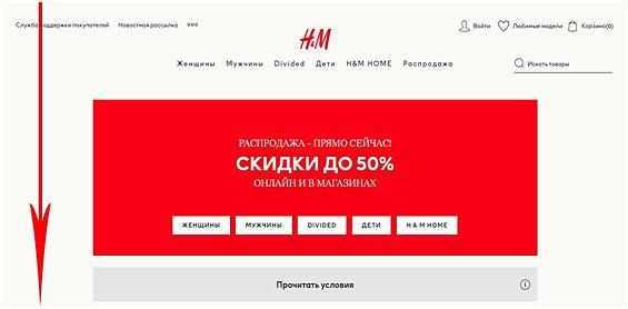 sajt-hm-com