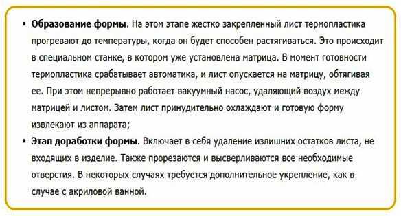 jetap-obrazovanija-i-dorabotki