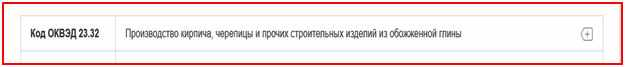 zapolnenie-koda-OKVJeD