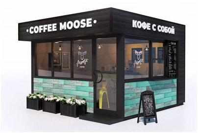 Coffee-Moose-pavilon