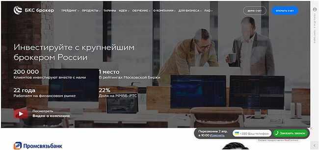 sajt-broker-ru