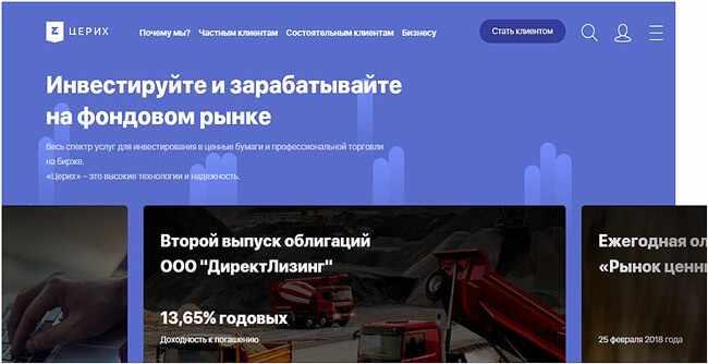sajt-zerich-com