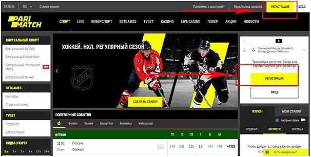 oficialnaja-stranica-kompanii