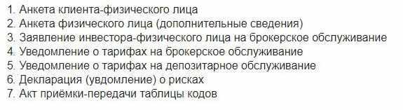 vizit-v-Sberbank