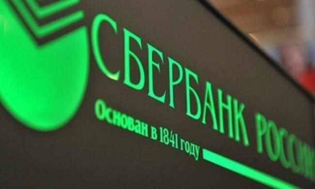 raschetnyj-schet-v-sberbanke