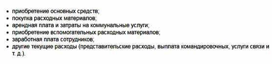kljuchevye-izderzhki