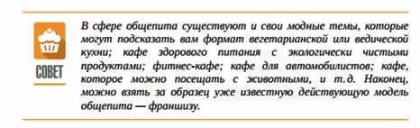 pervyj-sovet