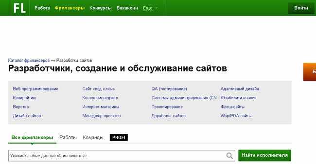 resursy-dlja-frilanserov