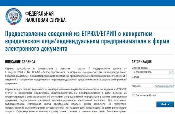 oficialnyj-sajt-fsn