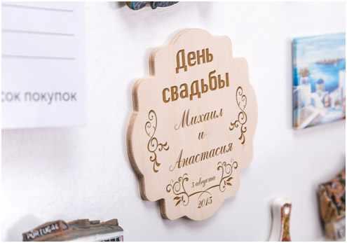 derevjannyj-suvenir-v-den-svadby