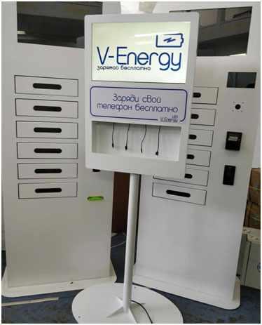 kompanija-V-Energy-franshiza