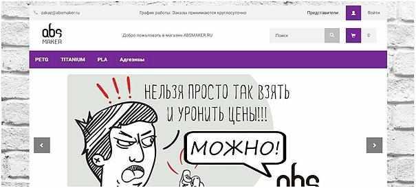 sajt-absmaker-ru