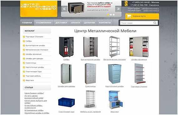 primer-podobnogo-veb-sajta