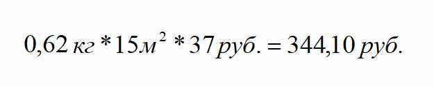 tretja-formula