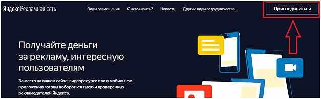 servis-partner2-yandex-ru